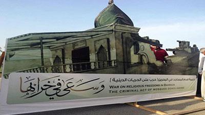 صورة مجهولون يعتدون على مسجد الإمام الهادي عليه السلام في البحرين