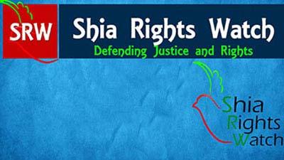 صورة شيعة رايتس ووتش تصدر تقريرها الشهري