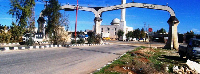 صورة مركز حقوقي يدعو المجتمع الدولي للتدخّل وفكّ الحصار عن مدينتي نبّل والزهراء