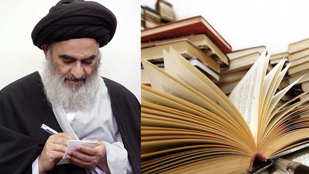 Photo of کتاب یا اباذر للمرجع الديني الشيرازي اصدار يرى النور