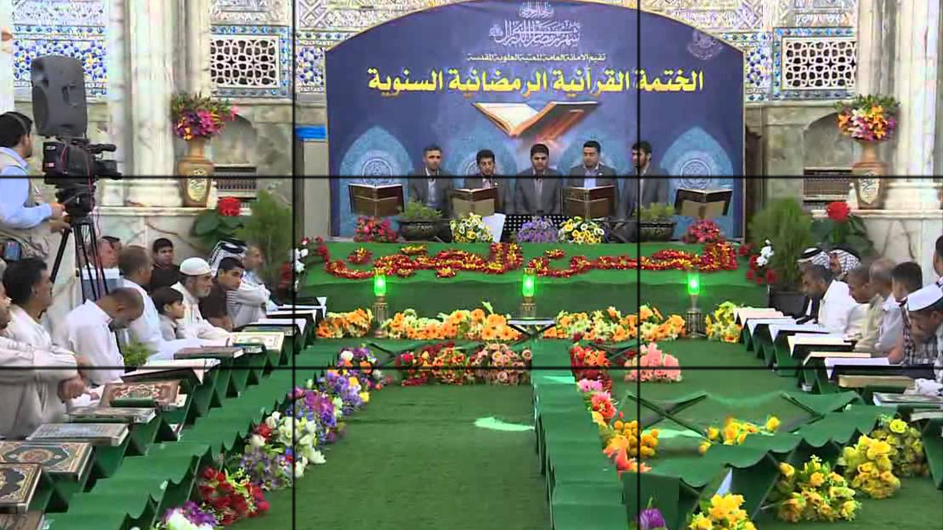 صورة العتبة العلوية تنهي إستعداداتها للبرنامج القرآني في شهر رمضان المبارك