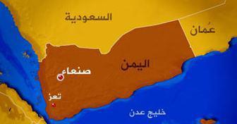 صورة استشهاد أربعة مدنيين في تعز بقذائف هاون من ارهابيي القاعدة