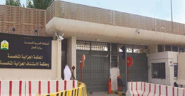 صورة السعودية: السجن 15 عاماً لمواطن شيعي أُدين بتنظيم مظاهرات