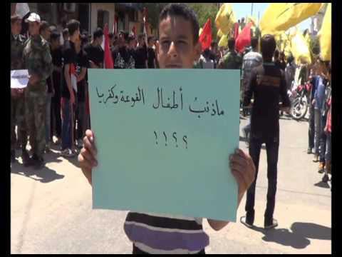 صورة اهالي بلدتي الفوعة وكفريا يناشدون الامم المتحدة والمنظمات الانسانية لفك الحصار عنهم