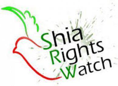 Photo of منظمة شيعة راتس ووتش: تنامي الارهاب خطر محيق بالانسانية جمعاء