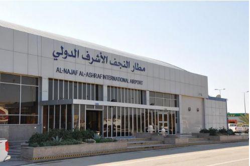 صورة إدارة النجف الاشرف تفتح باب الترشيح لانتخاب مدير لمطارها