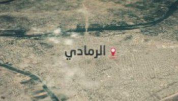 صورة اخلاء 350 مدنياً كان يحاصرهم داعش الارهابي بالرمادي