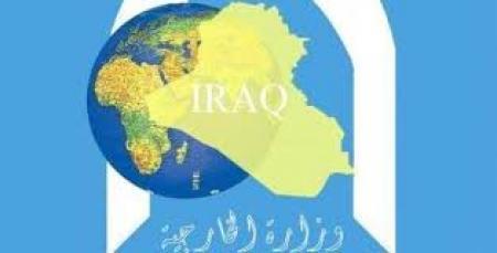 صورة الخارجية العراقية تستدعي السفير السعودي احتجاجا على تصريحاته