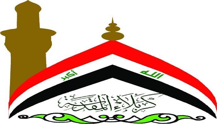 صورة محافظة كربلاء تشكل لجان لإدارة ملف الزيارات المليونية في كربلاء المقدسة