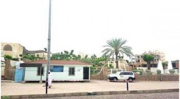 Photo of غضب.. بعد إغلاق الشرطة الدينية 4 مساجد أثرية في المدينة المنورة