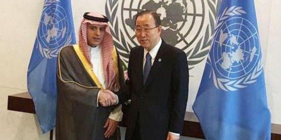 صورة الأمم المتحدة تطالب السعودية ببيان إجراءاتها لمنع قتل الأطفال في اليمن