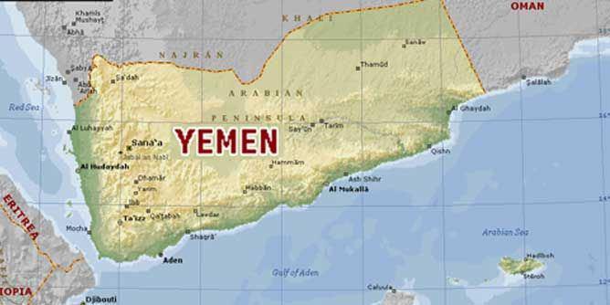 صورة إرهابيون يهدمون مسجدا تاريخيا في اليمن
