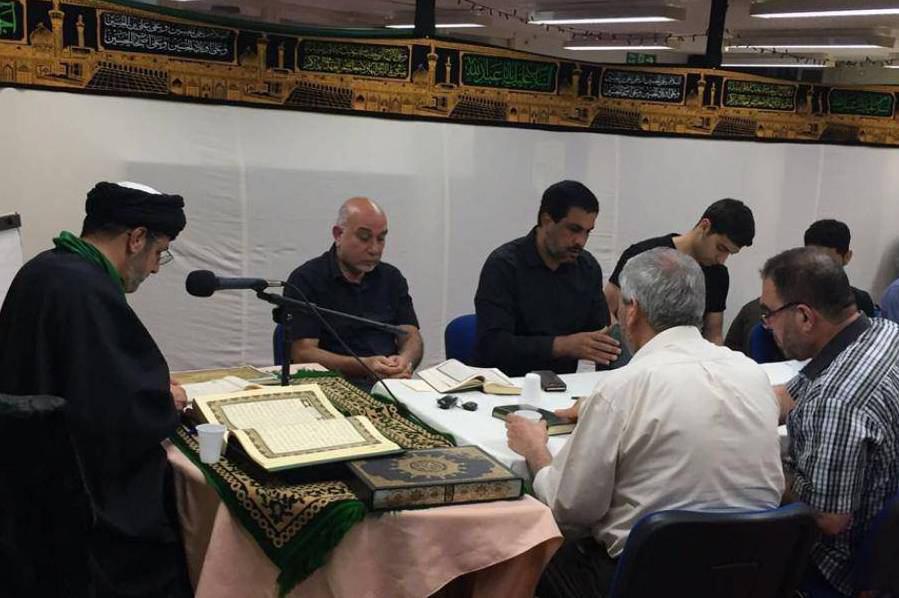 صورة تنظيم دورة لتعليم القرآن وفق تعاليم اهل البيت عليهم السلام في بريطانيا
