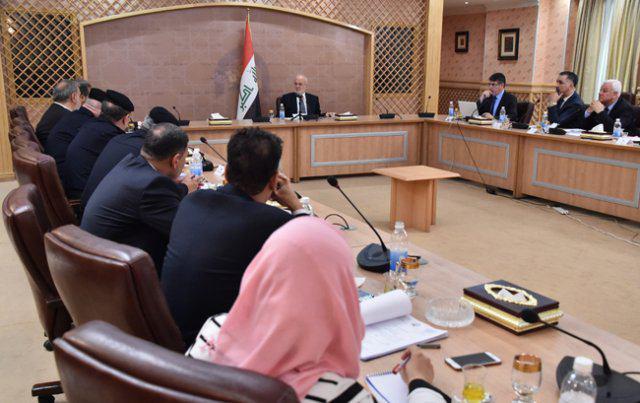 صورة العراق يقرر زيادة مكاتب منح سمات دخول الزائرين ويشدد الالتزام بمبلغ رسم الفيزا
