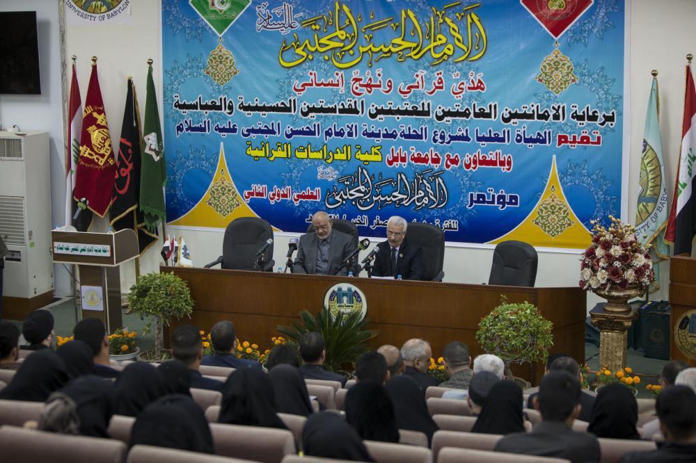 صورة إسدال الستار على فعاليات مؤتمر الإمام الحسن المجتبى عليه السلام العلميّ الدوليّ