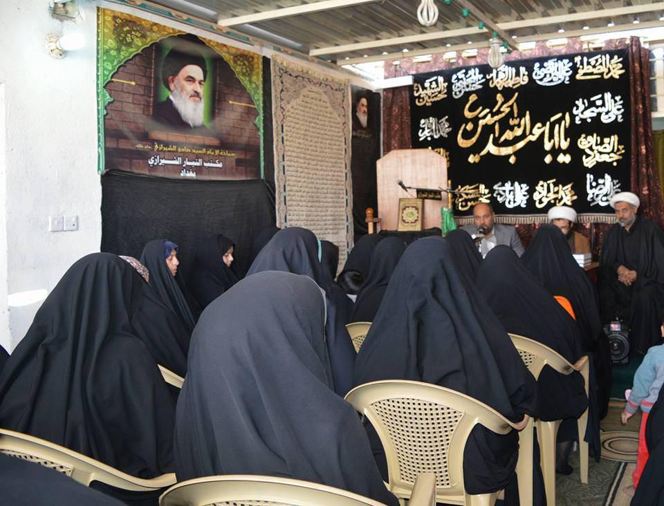 صورة مكتب التيار الشيرازي في بغداد يعقد ندوة حول خطبة فاطمة الزهراء عليها السلام وجهل الأمة