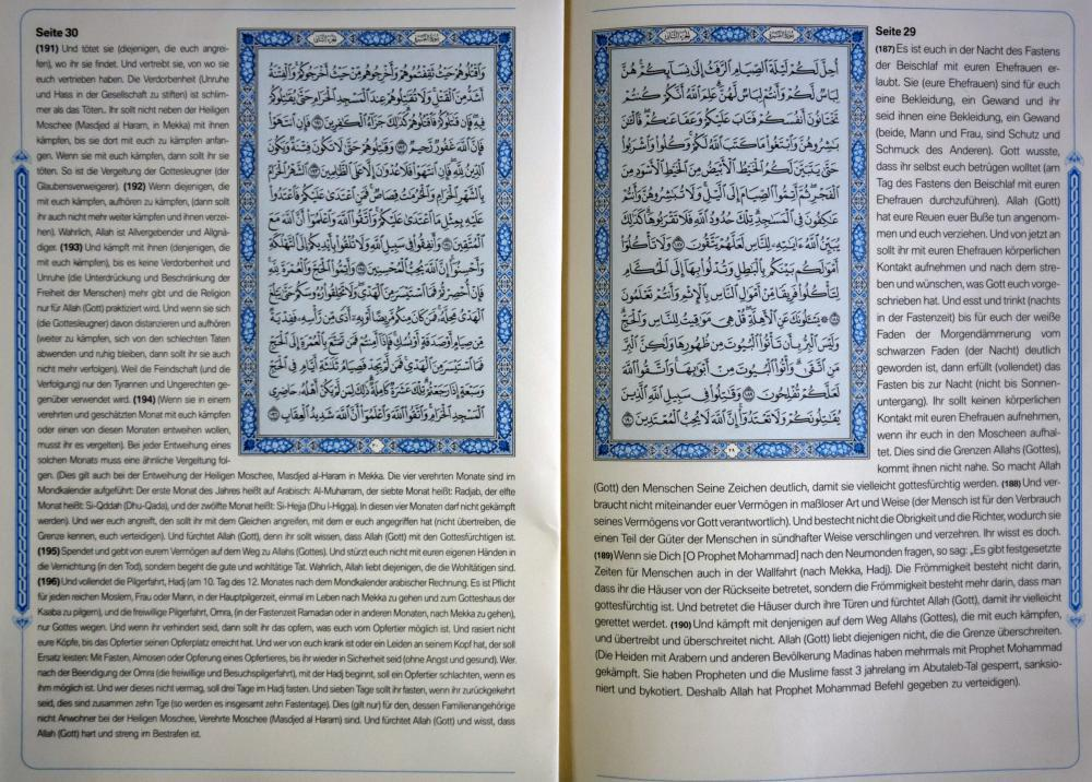 Photo of مطبعة الكفيل في العتبة العباسية المقدسة تشرع بطباعة تفسيرٍ للقرآن الكريم باللّغة الألمانيّة