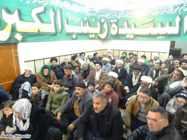 صورة مكتب المرجع الشيرازي في دمشق يحتفل بذكرى مولد السيدة زينب عليها السلام