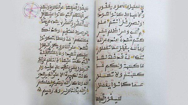 صورة جمهورية نيجيريا تهدي مخطوطة قرآنية نادرة لمتحف الإمام الحسين عليه السلام