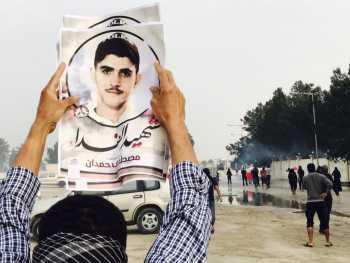 صورة رويترز: منظمة بيرد تؤكد أن الشهيد مصطفى حمدان قُتل خارج القانون من قِبل الحكومة البحرينية
