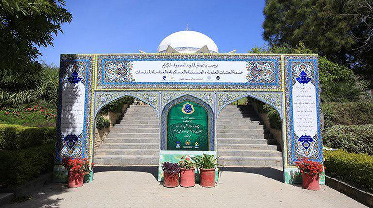 صورة العتبة الحسينية المقدسة تعلن اكمال الاستعدادات لانطلاق فعاليات مهرجان نسيم كربلاء السنوي بنسخته الرابعة في باكستان