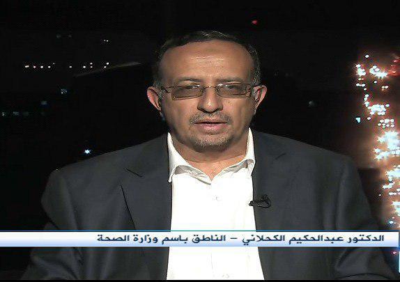صورة ناطق وزارة الصحة يؤكد ان النظام الصحي يوشك على الانهيار بسبب العدوان والحصار على اليمن