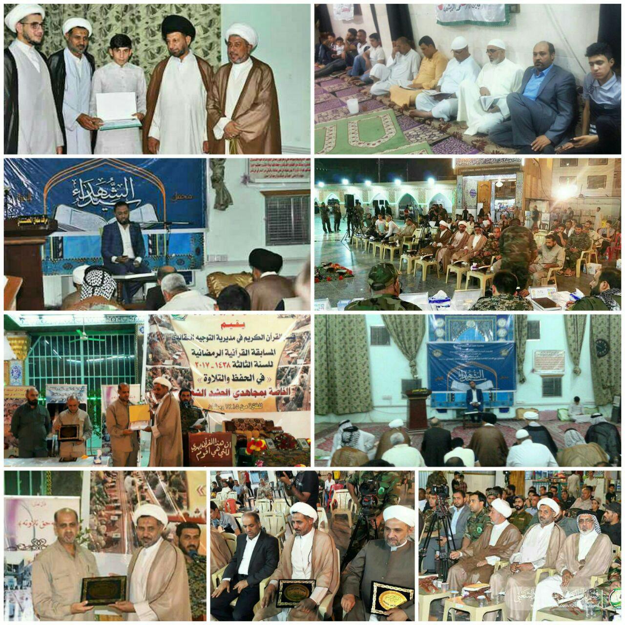 صورة مكتب التيار الشيرازي في العاصمة العراقية بغداد ينظم  برامج خاصة  في ليالي لاحياء ليالي القدر المباركة في بغداد