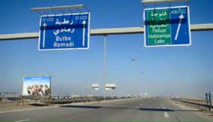 صورة قوات الجيش العراقي تحرر مناطق حدودية مع السعودية من تنظيم داعش الارهابي