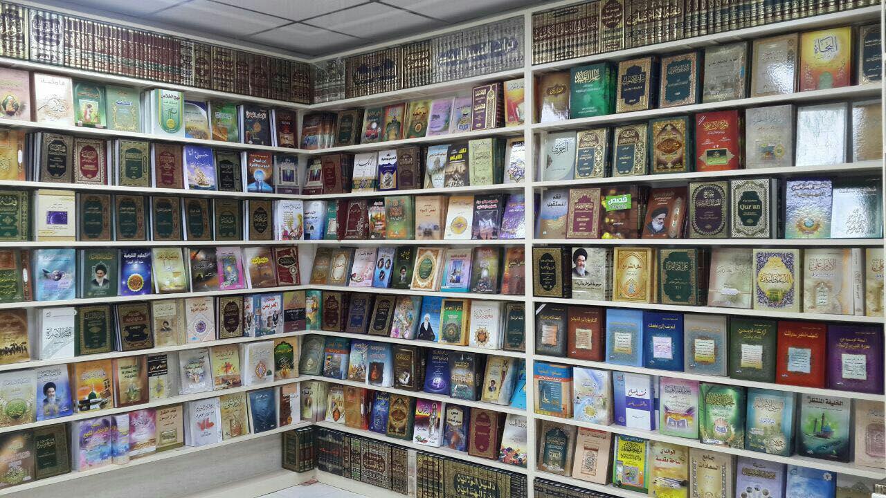 صورة افتتاح مكتبة السيدة فاطمة المعصومة عليها السلام في مدينة قم المقدسة