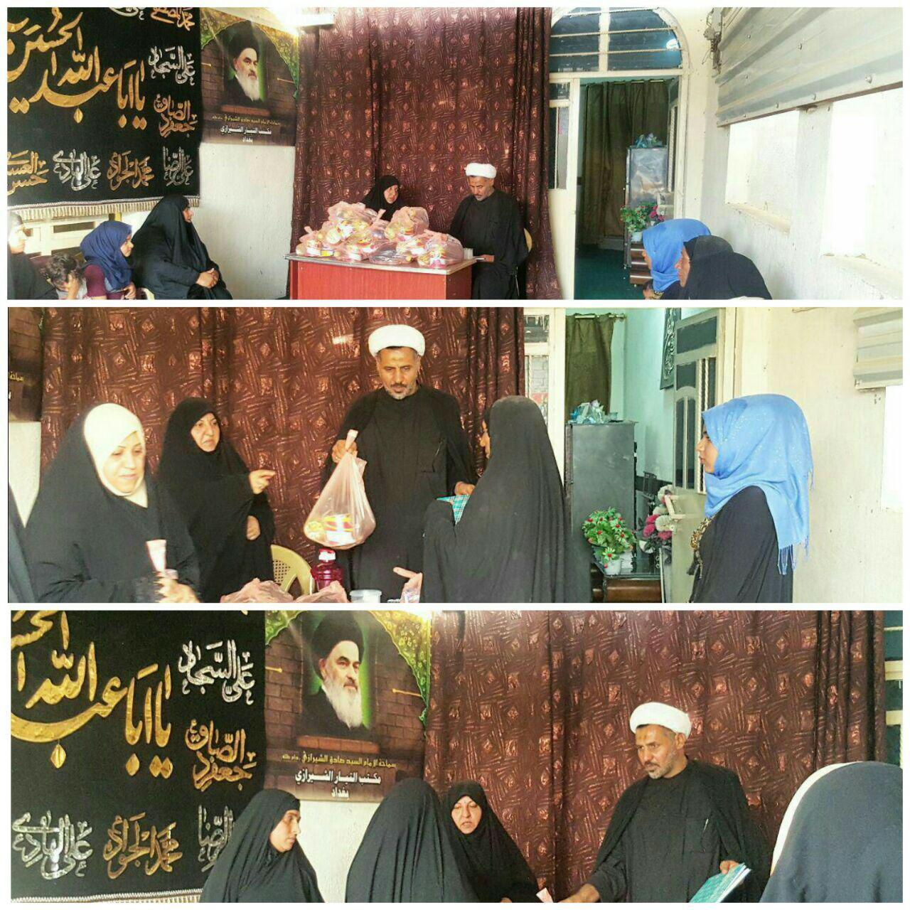 صورة مكتب التيار الشيرازي يوزع المساعدات الإنسانية إلى عوائل الشهداء والمتعففين في بغداد
