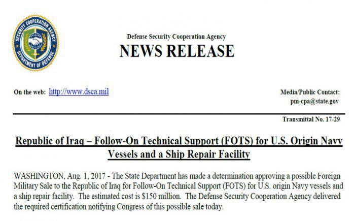صورة أميركا تصادق على مبيعات عسكرية للعراق بقيمة 150 مليون دولار