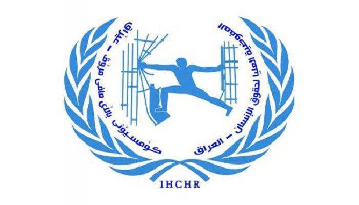 صورة حقوق الانسان: قرار تجريم داعش يجب ان يحظى بدعم الدول التي ينتمي اليها عناصره