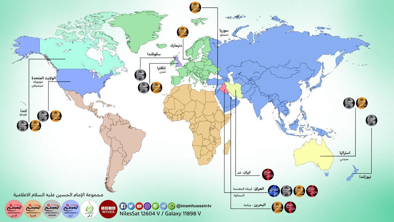 صورة لاول مرة في تاريخ الاعلام .. البث المباشر ونقل مجالس العزاء الحسيني من 20 منطقة في العالم عبر مجموعة الامام الحسين الاعلامية