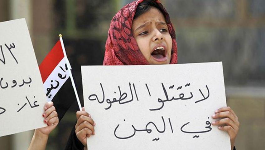صورة تقرير للأمم المتحدة: التحالف السعودي قتل 683 طفلا في اليمن