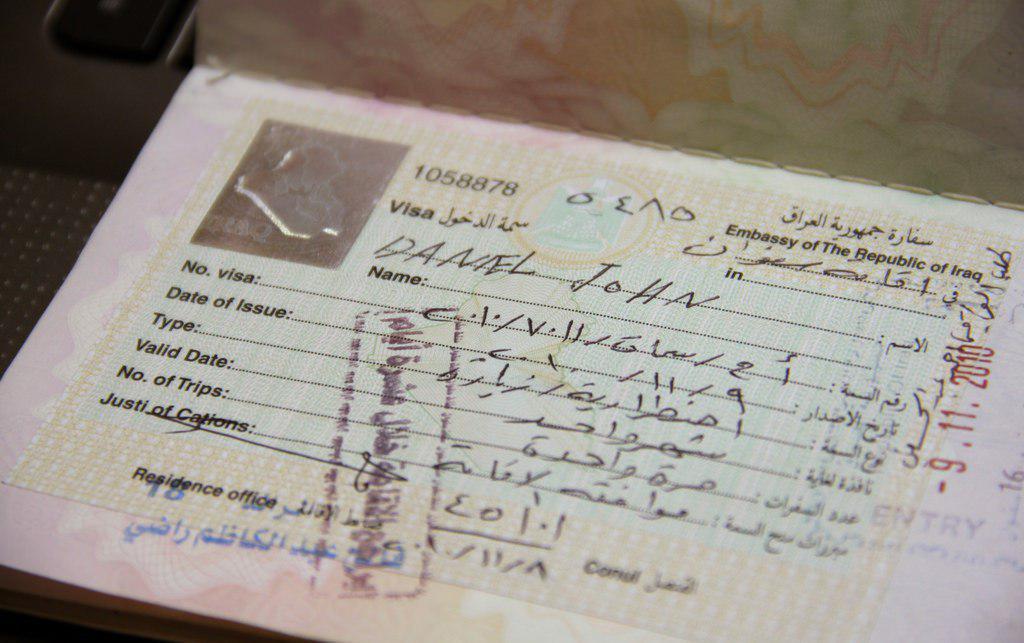 صورة الداخلية تمنح تأشيرات الدخول لزوار الاربعين في المنافذ الحدودية والمطارات العراقية