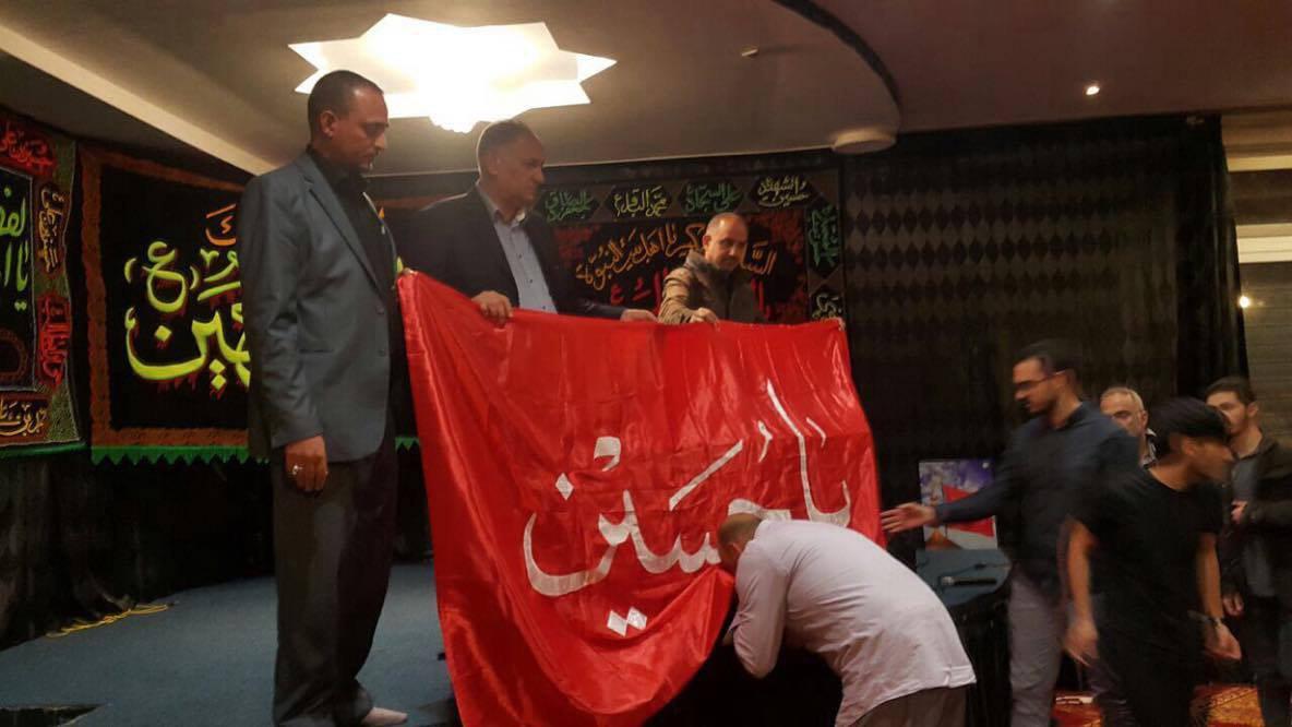 صورة افتتاح معرض العتبة الحسينية المقدسة في العاصمة الفرنسية باريس