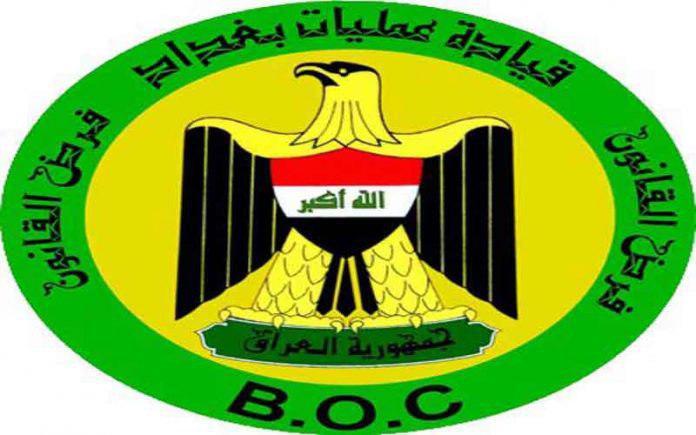 صورة إحباط هجوم انتحاري لاستهداف زوار الاربعينية جنوب غربي بغداد