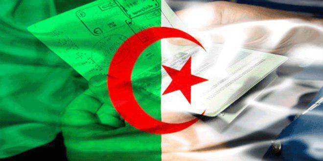صورة شيعة رايتس ووتش تستنكر الانتهاكات الصارخة بحق الشيعة في الجزائر