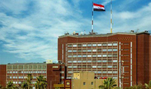 صورة العراق يوقع اتفاقية مع الاتحاد الأوربي لإعادة أعمار المناطق المحررة وإزالة الألغام