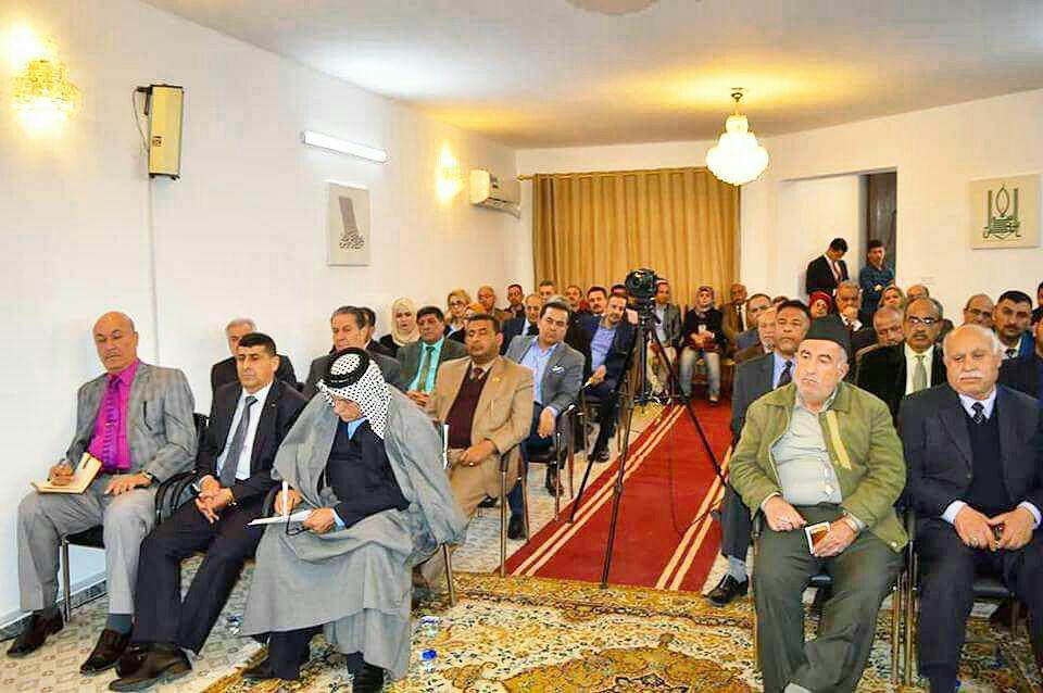 صورة مكتب التيار الشيرازي في بغداد يشارك في ندوة حول السياسة المالية في العراق