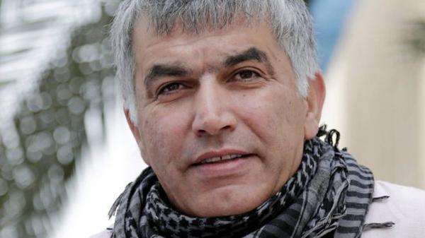 صورة شيعة رايتس ووتش تدين الاحكام التعسفية البحرينية بحق الناشط نبيل رجب