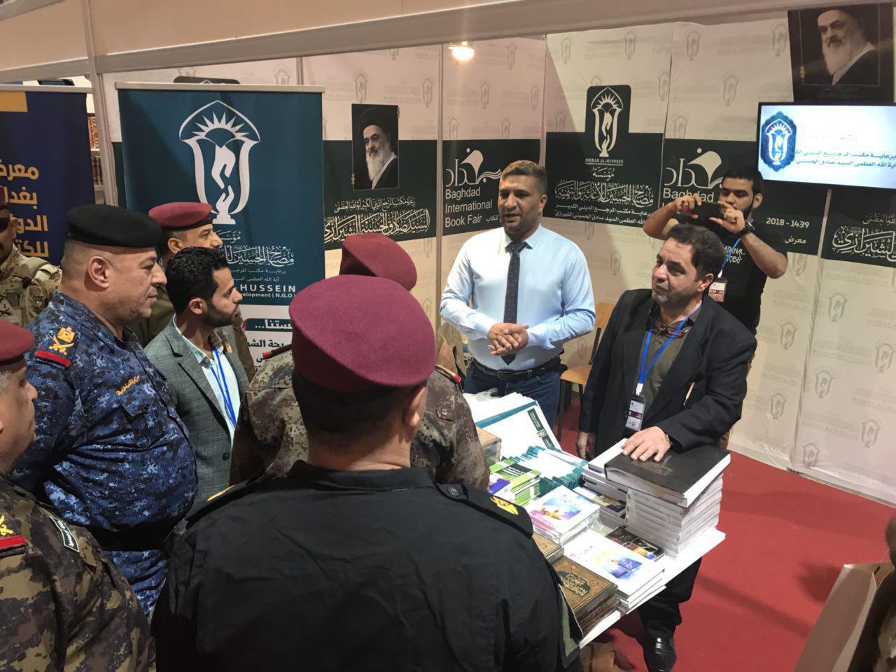 صورة بالصور .. مؤسسة مصباح الحسين عليه السلام للتنمية تواصل فعالياتها في معرض بغداد الدولي للكتاب
