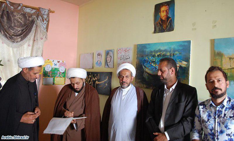 صورة المركز الثقافي الإسلامي في بغداد ينظم مجموعة من الفعاليات لدعم العملية التربوية