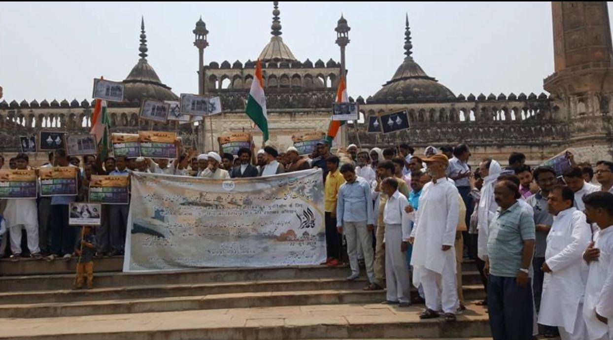 صورة المسلمون في مختلف ارجاء العالم يحيون ذكرى فاجعة هدم قبور ائمة البقيع عليهم السلام