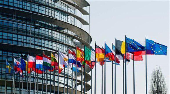 صورة البرلمان الاوروبي يصوت على مقترح العراق لتخصيص يوم عالمي تخليدا لضحايا داعش والقاعدة