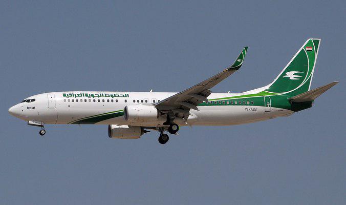 صورة الخطوط الجوية العراقية تعلن انطلاق الرحلة الاولى للحجاج نحو الديار المقدسة