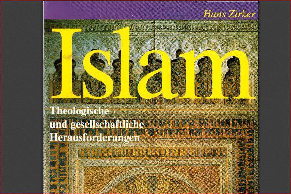 صورة مستشرق ألماني یصدر کتاباً في شرح الربّ من منظور القرآن الكريم