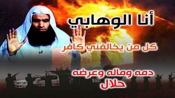 صورة مترجم: الوهابية ثم داعش: كيف كانت السعودية نبعًا للإرهاب العالمي
