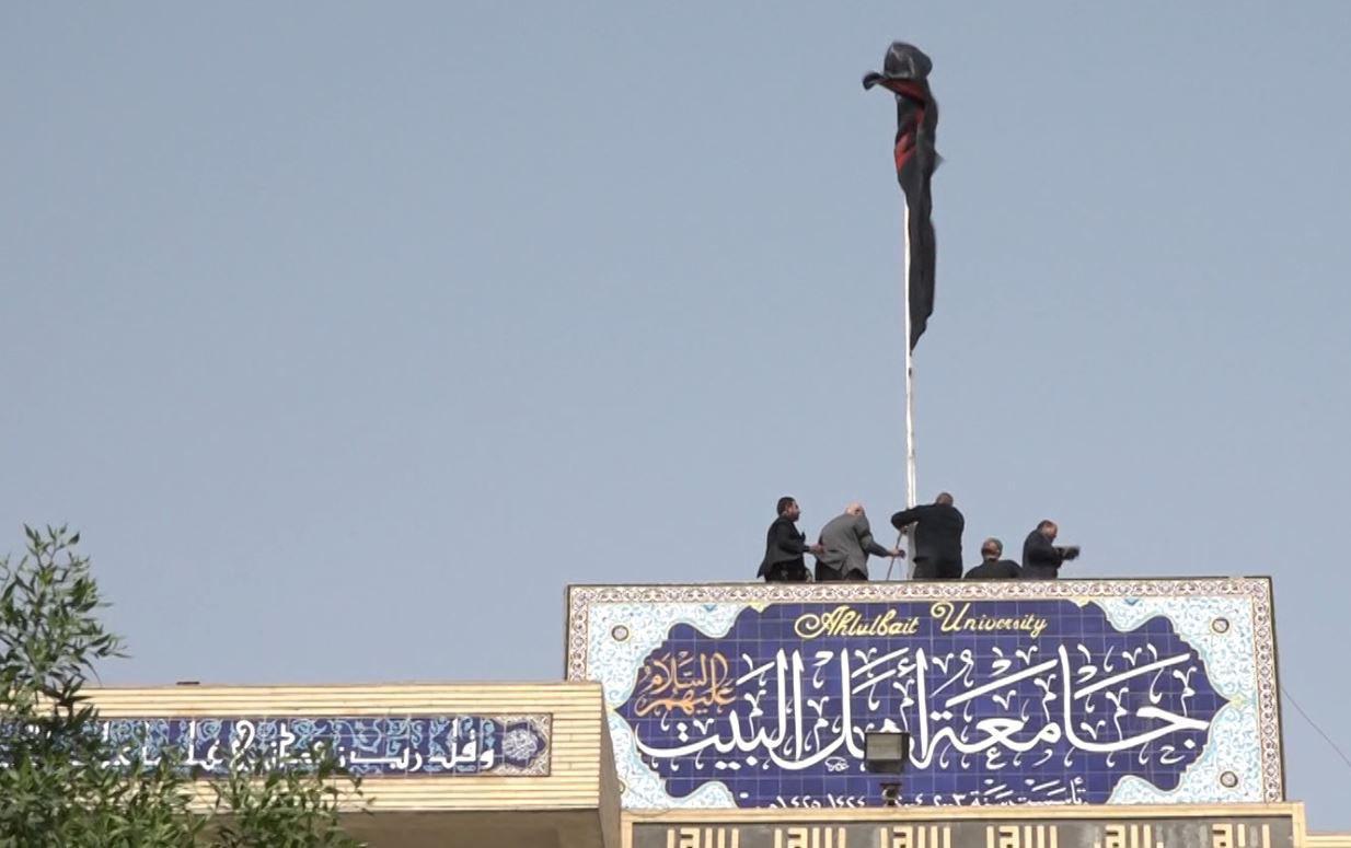 صورة السواد يعتلي سماء جامعة اهل البيت في كربلاء ايذانا ببدء شهر الاحزان