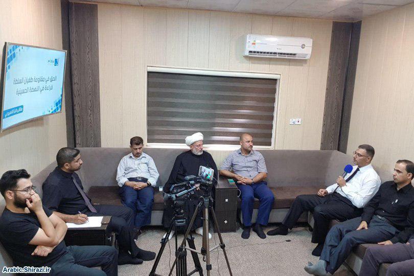 صورة مركز آدم ناقش في كربلاء يناقش الحقّ في مقاومة طغيان السلطة، قراءة في النهضة الحسينية